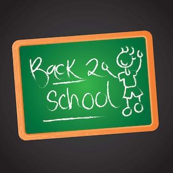 Ilustracja z powrotem szkoła na chalkboard wektorze