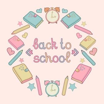 Ilustracja z tekstem powrót do szkoły w ramce koła. ikony edukacji dzieci.
