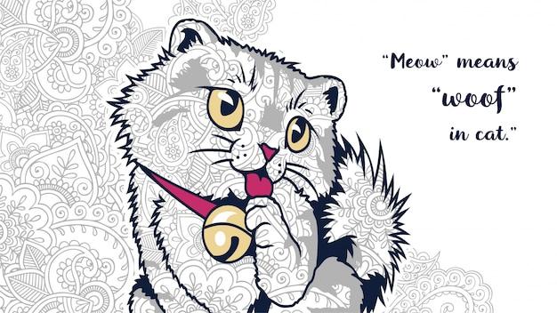 Ilustracja zabawny kot kreskówka