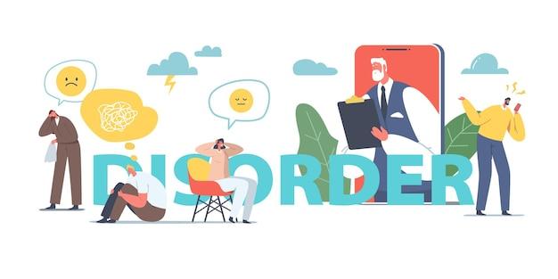 Ilustracja zaburzenia psychiczne mózgu. osoby odwiedzające psychiatrę lekarz w celu uzyskania pomocy medycznej psychologicznej