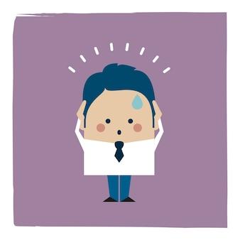 Ilustracja zdezorientowanego biznesmena