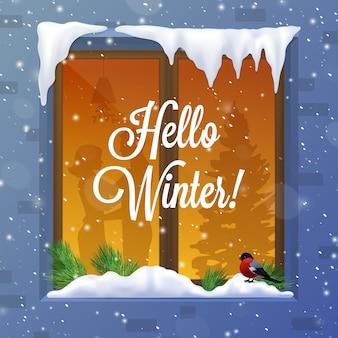 Ilustracja zimą i śniegiem