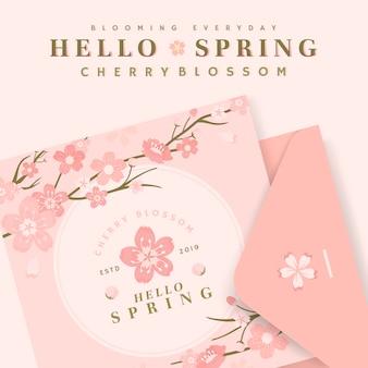 Ilustracje karty cherry blossom