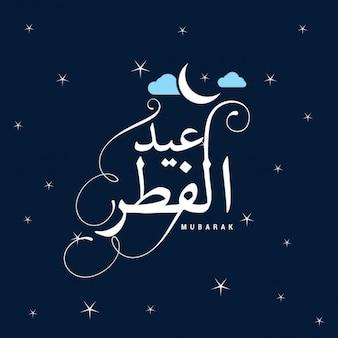 Ilustracji wektorowych eid ul fitr