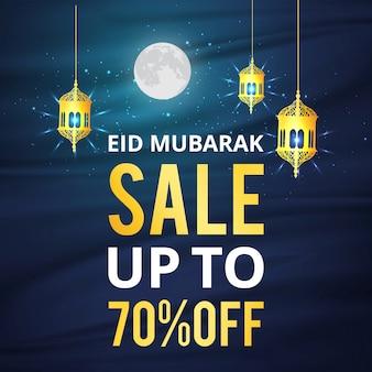 Ilustracji wektorowych sprzedaży posterbanner lub ulotki z eid mubarak