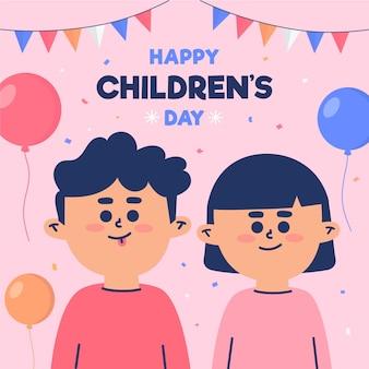 Ilustrowany światowy dzień dziecka