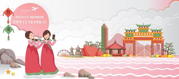 Incheon to charakterystyczne obiekty turystyczne korei. koreański plakat podróżny i pocztówka. witamy w incheon.