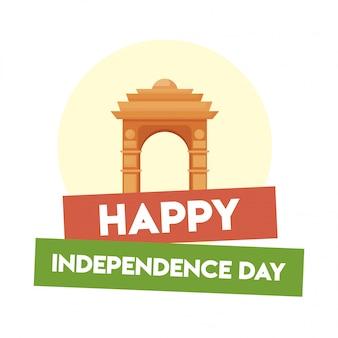 India gate, szczęśliwy dzień niepodległości