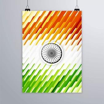 Indian flag broszura