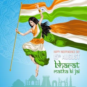 Indian flag dancer