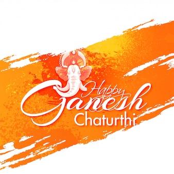 Indiański festiwalu ganesh chaturthi tło.