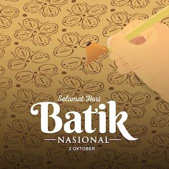 Indonezyjski świąteczny dzień batiku ilustracji.