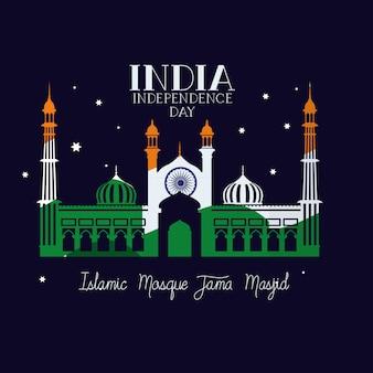 Indyjska jama masjid świątynia z chorągwianymi kolorami