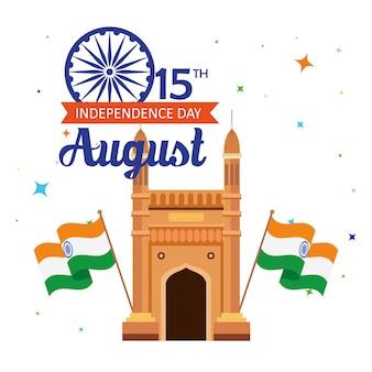Indyjska karta szczęśliwy dzień niepodległości, obchody 15 sierpnia