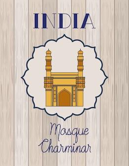 Indyjska meczetowa chaminar świątynia z drewnianym