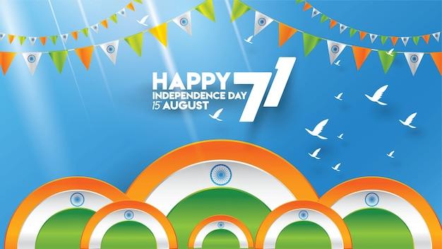Indyjski dzień niepodległości
