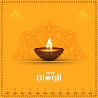 Indyjski festiwal happy diwali jasny żółty