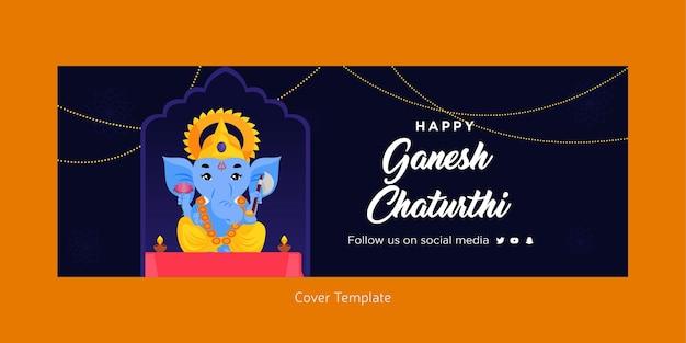 Indyjski festiwal happy ganeśćaturthi projekt okładki na facebooku
