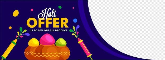 Indyjski festiwal kolorów, holi oferta transparent ilustracja z tradycyjnym garnku, kolorowy proszek, balony.