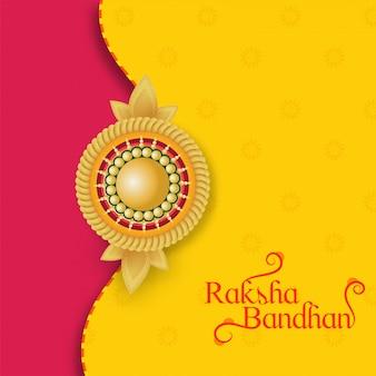 Indyjski festiwal raksha bandhan concept.