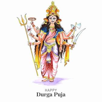 Indyjski festiwal religii durga puja celebracja karty tło