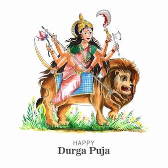 Indyjski festiwal religii durga puja tło karty