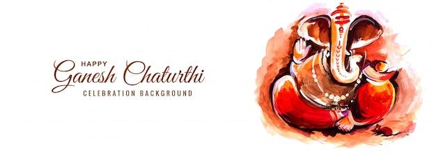 Indyjski festiwal religijny ganesh chaturthi banner background