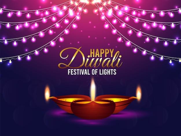 Indyjski festiwal światła szczęśliwego święta diwali kartkę z życzeniami