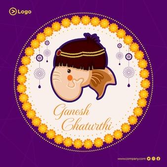 Indyjski festiwal szablon projektu banera ganeśćaturthi