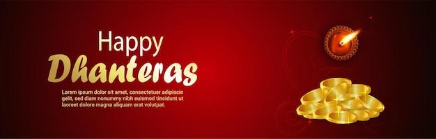 Indyjski festiwal szczęśliwy dhanteras sztandar uroczystości