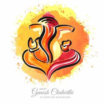 Indyjski festiwal szczęśliwy ganeśćaturthi celebracja karty tło