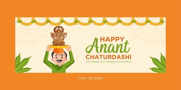 Indyjski festiwal szczęśliwy projekt okładki na facebooku anant chaturdashi