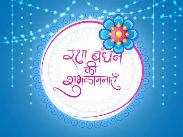 Indyjski festiwal tło uroczystości