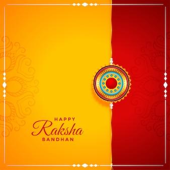 Indyjski styl szczęśliwy raksha bandhan pozdrowienie festiwalu