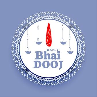Indyjski szczęśliwy bhaidooj tradycyjne niebieskie tło