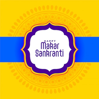 Indyjski szczęśliwy makar sankranti festiwal żółty