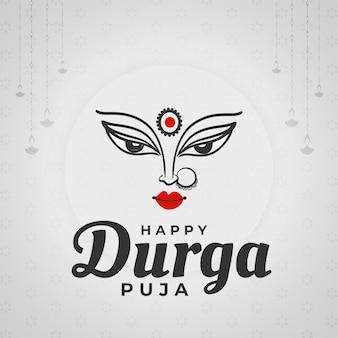 Indyjski tło festiwalu durga pooja