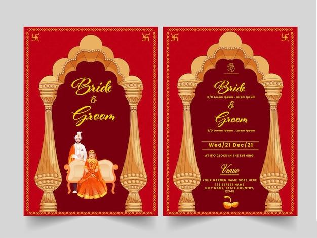 Indyjski układ szablonu karty ślubnej z hinduskim obrazem oblubieńca i szczegółami zdarzenia.