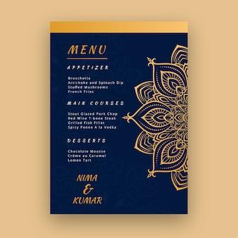 Indyjskie menu szablon ślubu
