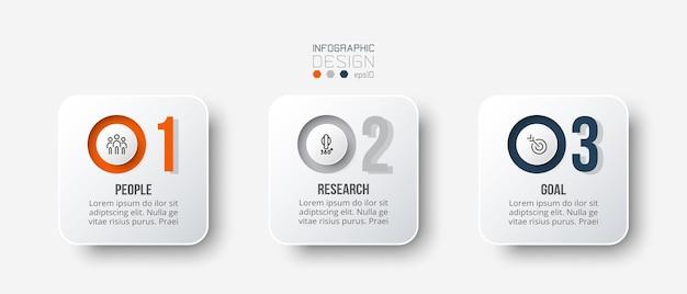 Infografika szablon biznesowy z projektem kroku lub opcji