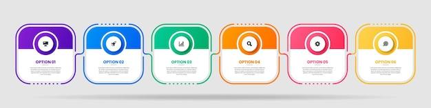 Infografika szablonów elementów z ikonami i 6 opcjami