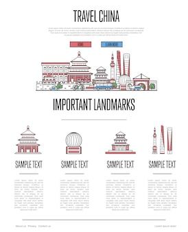 Infografiki podróży chiny w stylu liniowym