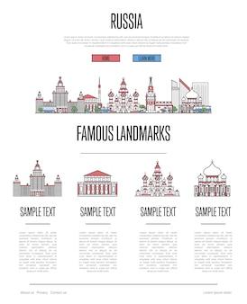 Infografiki podróży rosja w stylu liniowym