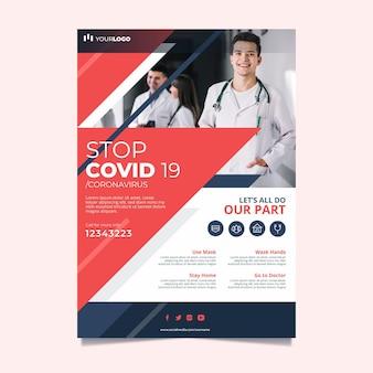 Informacyjna ulotka dotycząca koronawirusa