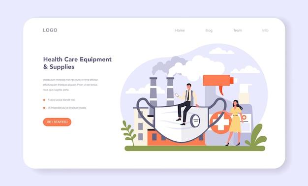 Innowacyjny sektor branży ochrony zdrowia w gospodarce