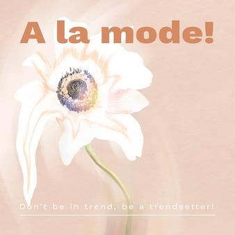Instagram post szablon wektor, estetyczny kwiat z cytatem mody
