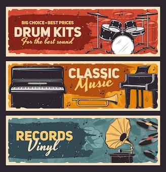 Instrumenty muzyczne sklep banery retro