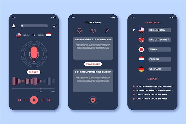 Interfejs do aplikacji tłumacza głosu