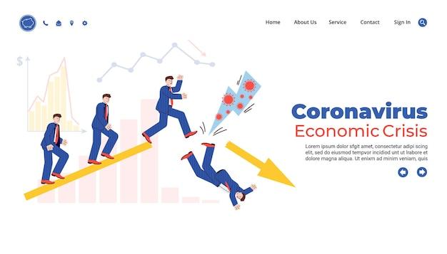 Interfejs strony internetowej związanej z kryzysem gospodarczym koronawirusa z ilustracją wektorową ludzi