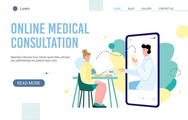Internetowa konsultacja medyczna opieki zdrowotnej strona internetowa płaska ilustracja wektorowa kreskówka.